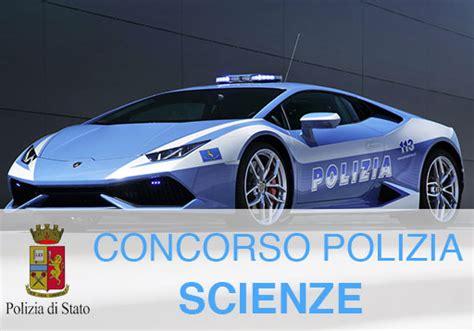test di scienze concorso di polizia domande di scienze