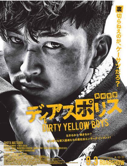 film jepang romantis terbaru 2016 sinopsis film jepang romantis sinopsis film jepang