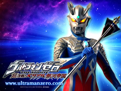 film ultraman galaxy ultraman ultraman zero ultra galaxy