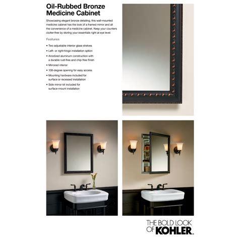 20 x 26 recessed medicine cabinet rubbed bronze medicine cabinet kohler 20 in x 26 h