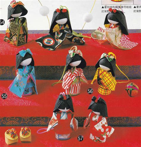 Origami Paper Dolls - washi origami paper doll and bookmark japanese craft kimono