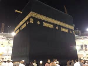 la kaaba la mecque masjid el haram