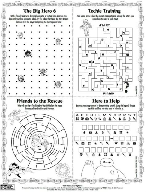 pages printable activities disney big 6 printable puzzle page likes this