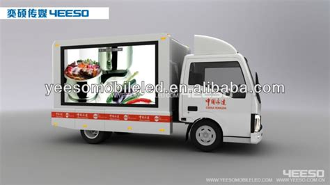 conduit mobile yeeso new product for 2014 mini led media car yes v6s