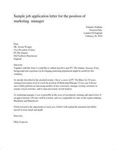 cover letter exles for applications 8 cover letter sle for application basic