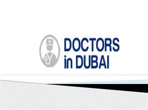 dubai health authority medical fitness section dubai health authority registration nursing recruitment