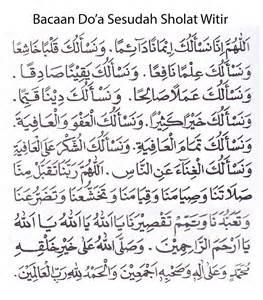 Doa Qunut Doa Selamat Lengkap Related Keywords Doa Selamat Lengkap