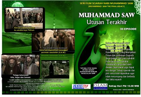 film nabi muhammad bahasa arab serial film nabi muhammad saw quot muhammad saw the final