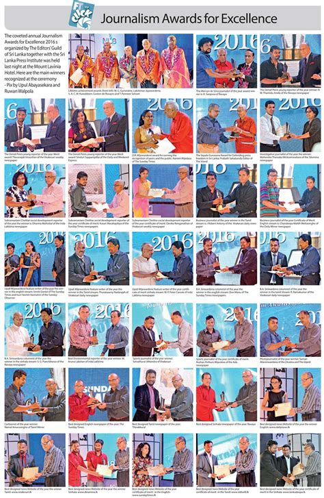 Journalism Awards by Journalism Awards For Excellence 2016 Ft