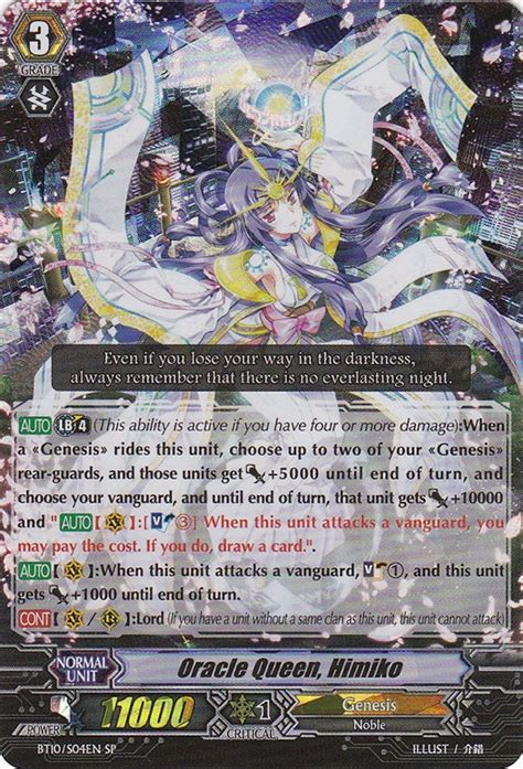 Kartu Cardfight Vanguard Oracle Himiko Sp deck check the birth of a new genesis write the vanguard new articles every
