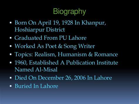 themes of pakistani literature in english pakistani literary awards