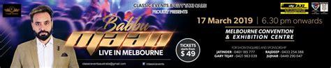 babbu maan mobile no babbu maan live in concert melbourne 2019 drytickets au