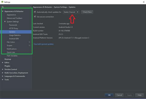 how to update android studio android studio 2 2 3 to 2 3 update stack overflow