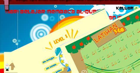 rangkuman tentang pemilihan format buku digital buku iqra digital dan media pembelajaran interaktif untuk