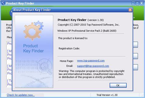 Office 2010 Product Key Finder by Product Key Finder