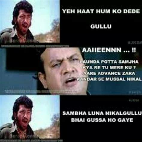 Funny Hyderabadi Memes - lol funny hyderabadi images jokes photos trolls