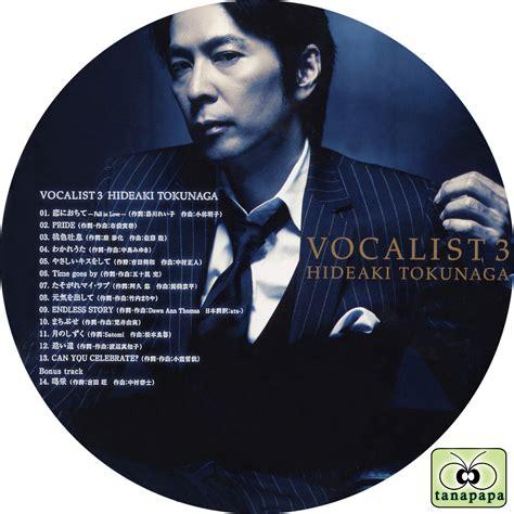 Cd V A Vocalist tanapapa 自作ラベル保管庫 2007年10月