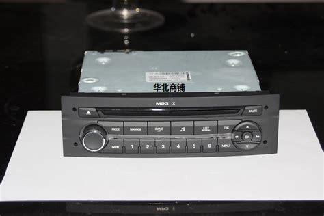 Bluetooth Stereo C5 C5 Audio Bluetooth Car Forum