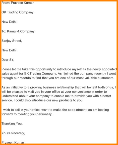 8  self introduction letter for job   Introduction Letter
