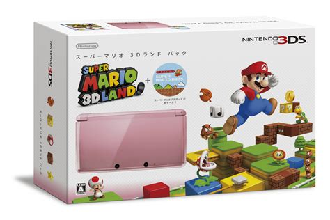 Nintendo 3ds Xl Mario 3d Land Original N3ds check out all these awesome new nintendo 3ds bundles coming to japan my nintendo news