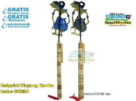 Murah Meriah Kotak Pensil Timbul 3d Kartun For Boys And pensil motif tokoh wayang souvenir pernikahan