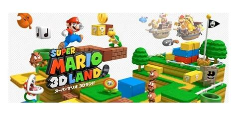 Stelan Mario 3 In 1 mario 3d land segreti