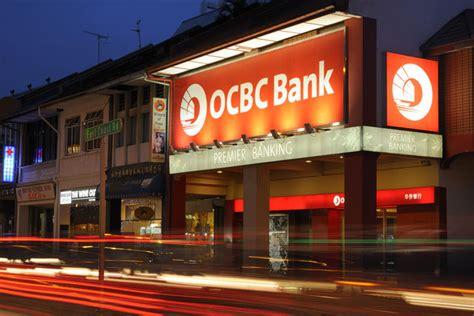 ocbc bank singapore s ocbc unveils 100m china equity fund