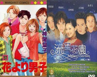 film jepang romantis adaptasi dari komik 7 drama taiwan ini dari cerita komik jepang on the spot 7