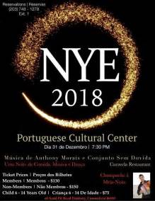 new year 2018 gala 2018 new year s gala in portuguese cultural center