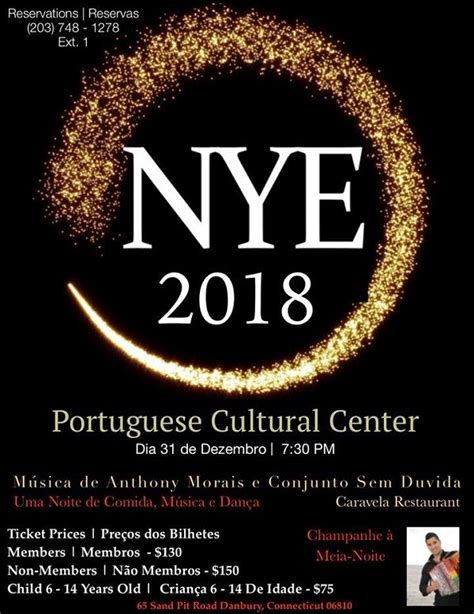 new year gala 2018 2018 new year s gala in portuguese cultural center