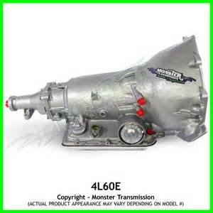 4l60e transmission high performance race transmission 1pc