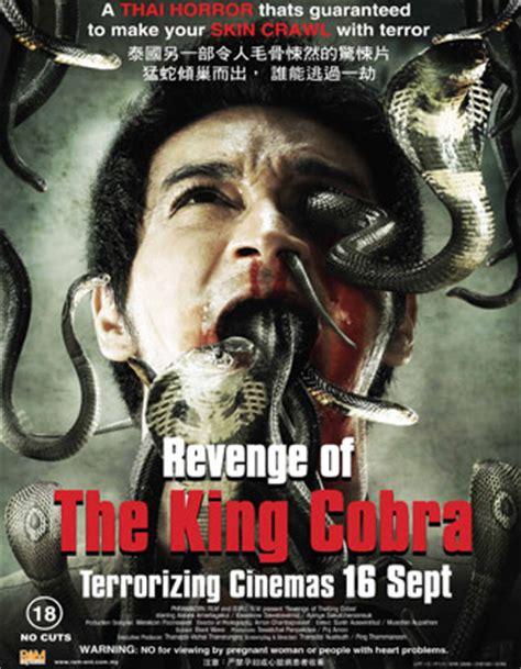 film ular cobra thailand revenge of the king cobra ram entertainment