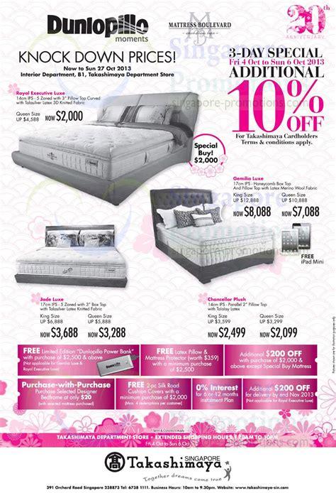 tempur decke king koil pillow top mattress price luxury firm mattress