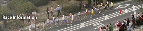 access to history race 0340907053 lake biwa mainichi marathon