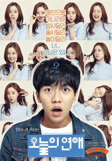 film korea action comedy terbaru photos added new posters and updated cast for the korean