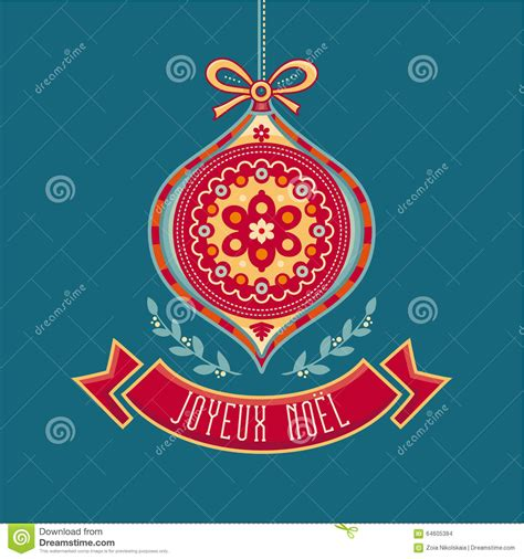 dreamy noel chritmas card template joyeux noel happy holidays merry card
