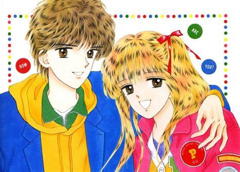 My Handsome Mangaka 1 Segel handsome na kanojo image 953310 zerochan anime image board