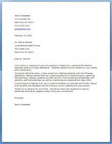Medical Assistant Resume Cover Letter Medical Assistant Cover Letter