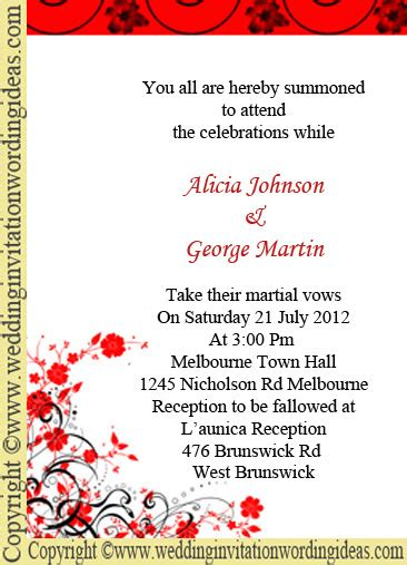 personalized wedding invitation wording sles unique wedding card wordings wedding decore ideas