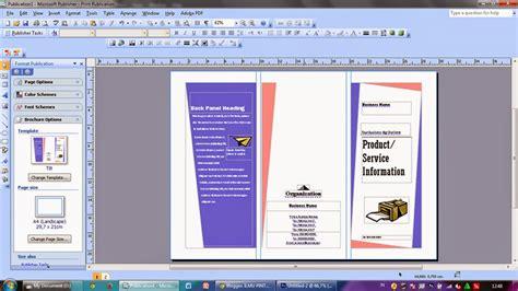 Buku Pintar Microsoft Word membuat brosur pada microsoft office publisher 2007