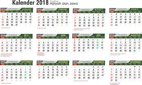 Kalender 2018 Indonesia Template Nrechel Exclusive Zone Of Lutfi Yasin