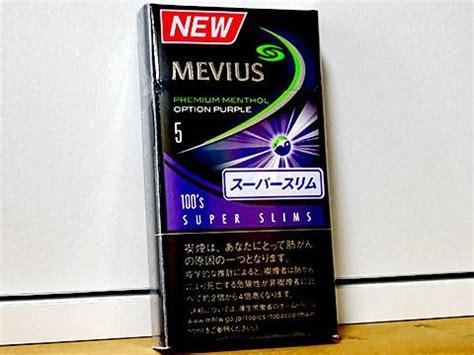 Mevius Menthol Option Yellow たばこレビュー メビウス プレミアムメンソール オプション パープル 5 100 s スリム を吸ってみた