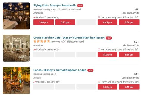 open table reservation system disney restaurants join opentable reservation system