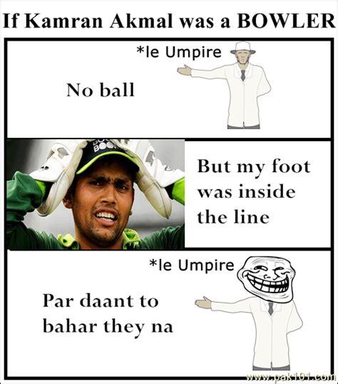Funny Memes In Urdu - funny paki memes