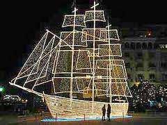 christamas decorations in greece co kraj to obyczaj czyli święta na świecie krak 243 w otwarty na świat