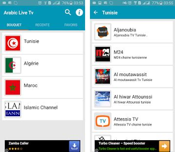 tv apk arabic live tv apk version 1 app arablivetv