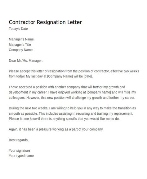 contractor resignation letter template word