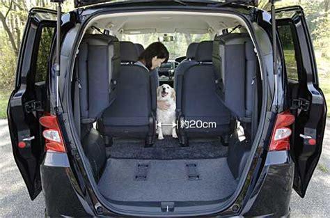 Jaring Cargo Net Bagasi Mobil Toyota Honda Nissan T1910 bloggang ส ญญาเม อสาย ณห honda freed review