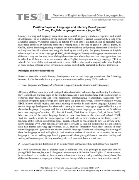 position paper writing position paper on language and literacy development