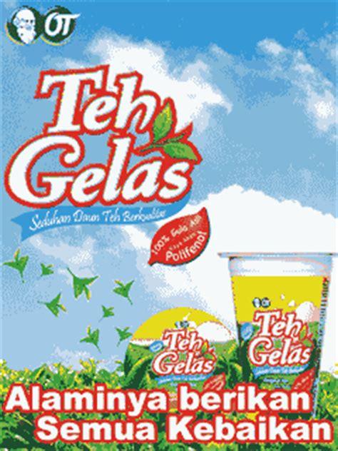 Teh Gelas Di Indo teh gelas